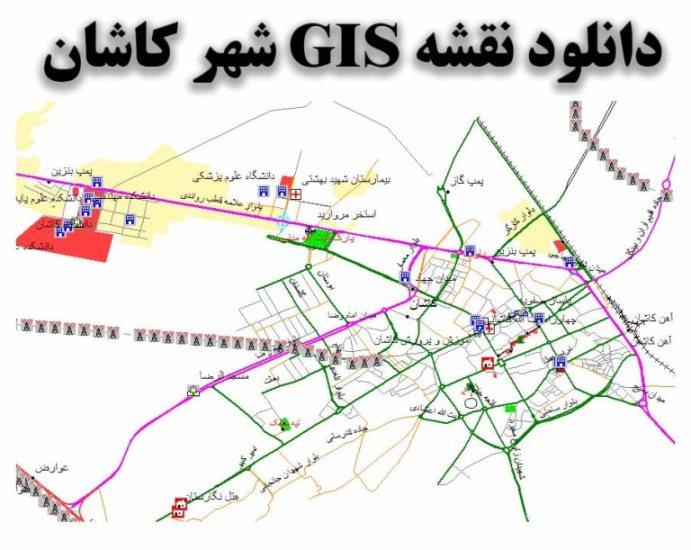 دانلود نقشه GIS شهر کاشان