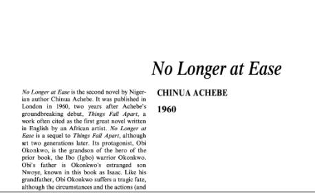 نقد رمان دیگر آرامشي نیست اثر چینوا آچبه No Longer at Ease by Chinua Achebe
