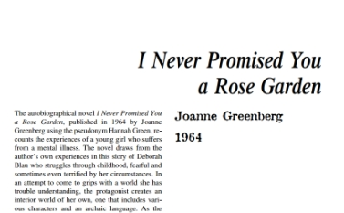 نَقدِ رُمانِ I Never Promised You a Rose Garden by Joanne Greenberg