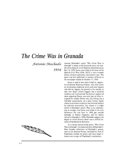 نقد شعر   The Crime Was in Granada by  Antonio Machado