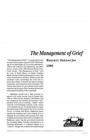 نقد داستان کوتاه   The Management of Grief by Bharati Mukherjee