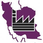 لیست شرکت های شهرک صنعتی کاسپین قزوین