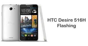 فایل فلش ورام HTC Desire 516H
