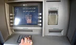 بانکداری نوین