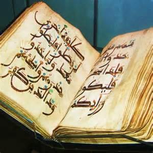 دعاهای ناب در مورد سحر و جادو و ابطال آنها با آیات قران