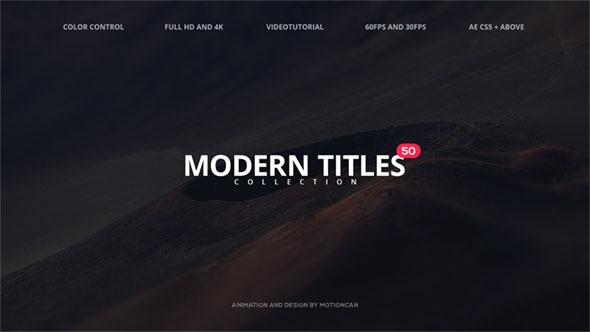 پروژه افترافکت نمایش متن (50 Modern Titles)