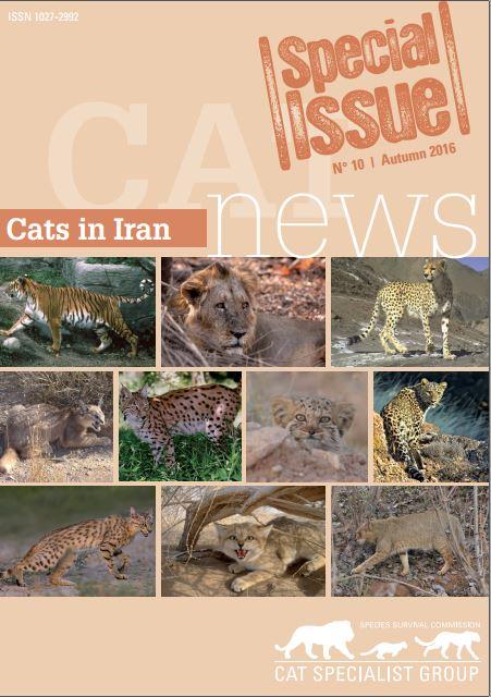 کتاب  گربه سانان ایران، با بررسی وضعیت گربه سانان در ایران