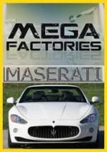 ابرکارخانه Maserati