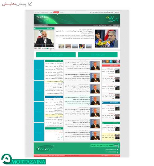 PSD سایت خبری مدبر
