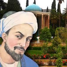 زندگي نامه سعدی