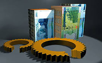 درآمدی به اقتصاد شهری