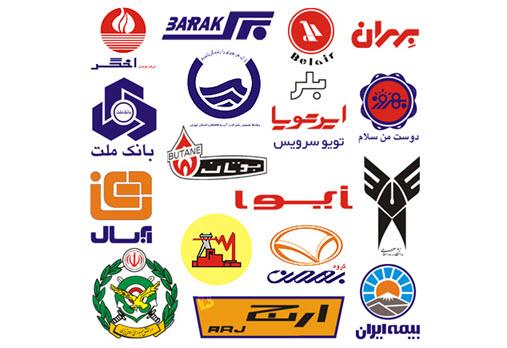 حدود 2000 لوگوی وکتور فارسی