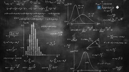 نمونه مسائل درس فیزیک