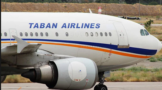 آموزش هوانوردی تابان (رزرو بلیط مسافر)