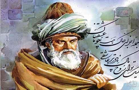 خرد و آداب سخن در آفرین نامه  ابوشکور بلخی