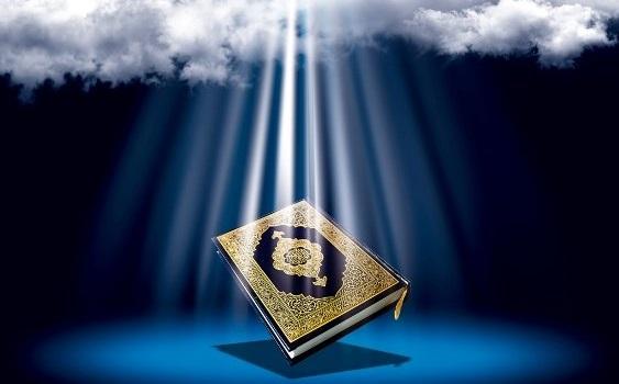 ورزش از نگاه قرآن