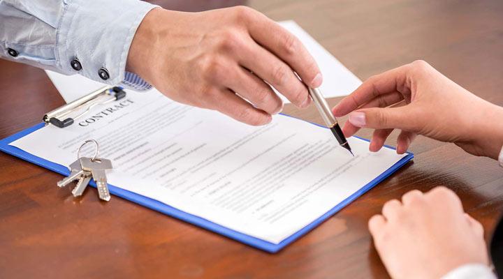 تحقیق کامل عقد اجاره