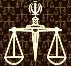 انحلال اجاره اشخاص در فقه و قانون کار