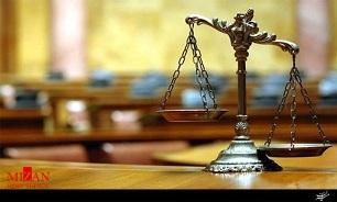 ماهيت حقوقي شرط ضمن عقد