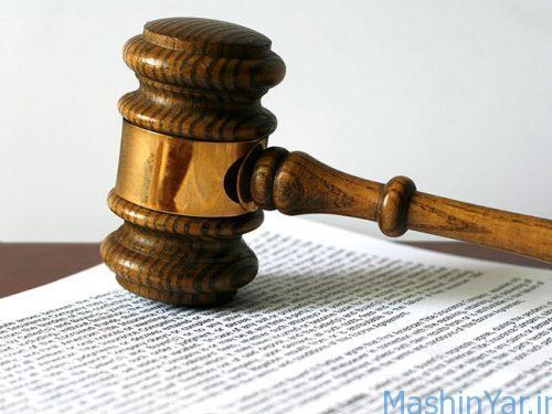 قرارداد دادرسی