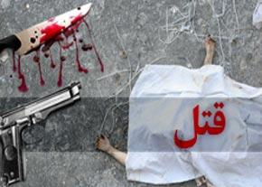قتل در حكم شبه عمد در قانون مجازات اسلامي
