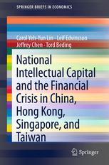 National Intellectual Capital and the Financial Crisis in China, Hong Kong, Singapore, and Taiwan