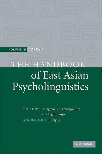 The Handbook of East Asian Psycholinguistics: Volume 3, Korean