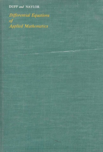 Differential Equations of Applied Mathematics