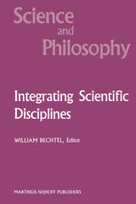 Integrating Scientific Disciplines