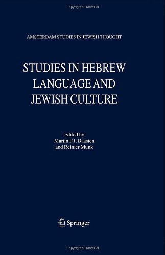 Studies in Hebrew Language and Jewish Culture
