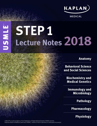 USMLE Step 1 Lecture Notes 2018: 7-Book Set