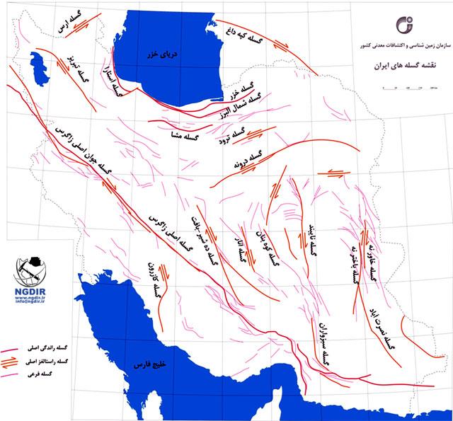 لایه گسل های ایران