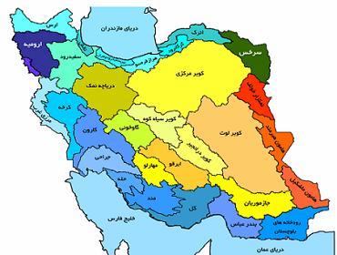 لایه حوزه های اصلی ایران