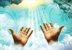 دانلود تحقیق دعا و چگونگی تأثیر آن