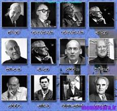 دانلود پاورپوینت معرفی معماران مشهور ایران و جهان