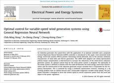 دانلود ترجمه مقاله بهره برداری از سیستم های قدرت 2014 Sciencedirect