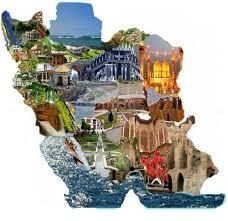 دانلود پاورپوینت جاذبه های گردشگری ایران