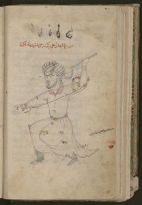دانلود کتاب خطی صورالکواکب عبدالرحمن صوفی ستاره شناس ایرانی