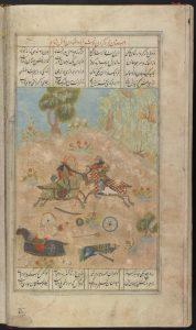 دانلود شاهنامه حکیم ابوالقاسم فردوسی متعلق به قرن 9 خورشیدی