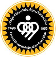 کیت لباس و لوگو تیم سپاهان اصفهان برای بازی فوتبال آندروید