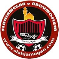 کیت لباس و لوگو تیم سیاه جامگان مشهد برای بازی فوتبال آندروید