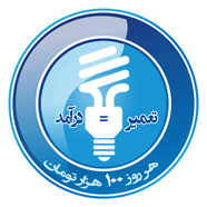 آموزش تعمير لامپ كم مصرف در 2 ساعت