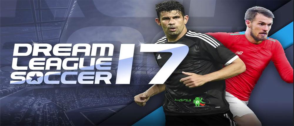 ذخیره بازی dream league soccer 2017 تیم آرژانتین 100%