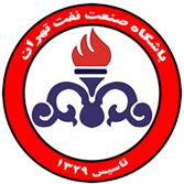 کیت لباس و لوگو نفت تهران فصل 96_97 برای بازی فوتبال FTS15