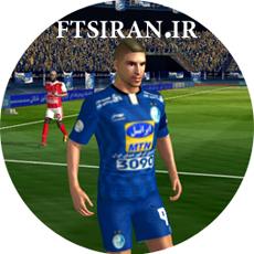 کیت لباس ها و لوگو استقلال تهران فصل 96_97 برای بازی فوتبال FTS15