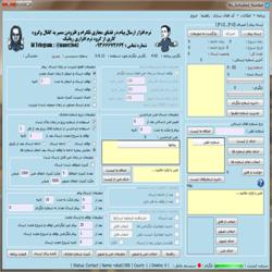 نرم افزار ارسال انبوه تلگرام نسخه 1