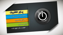 کارت ویزیت سیستم حفاظتی دوربین مداربسته 4