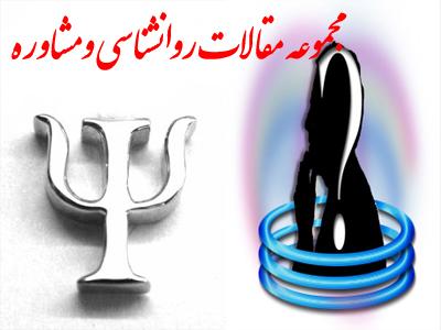 مقاله 73- سنجش میزان رضایتمندی دانشجویان دانشگاه آزاد اسلامی  از تحصیل