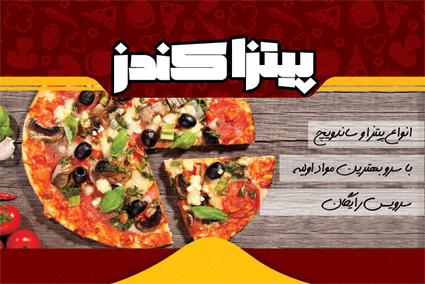 مجموعه طرح لایه باز (psd) کارت ویزیت پیتزا ساندویجی و فست فود (سری دوم 4 طرح)