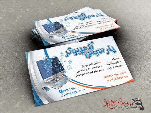 مجموعه طرح لایه باز (psd) حرفه ای کارت ویزیت خدمات کامپیوتری (سری سوم  3 طرح)